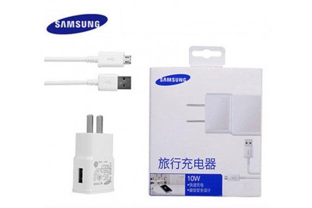 Фирменное оригинальное зарядное устройство от сети для телефона Samsung Galaxy J5 SM-J500F/DS/Dual Sim/Duos + гарантия + переходник на русскую вилку