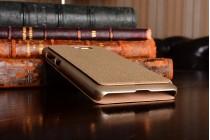 """Фирменный чехол-книжка для Huawei Y5 2 (II)/ Y5 2(II) LTE / Huawei Honor 5A 5.0""""( LYO-L21) золотой с окошком для входящих вызовов и свайпом водоотталкивающий"""