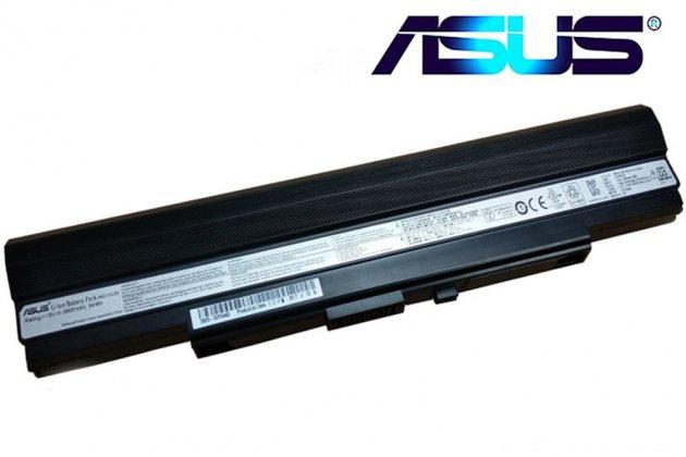 Фирменная аккумуляторная батарея A31-U53/ A31-UL30/ A31-UL50 для ноутбука Asus UL30/ UL50/ mUL80/ U30/ U33/ U35/ U43/ U45/ U52/ U53F на 5600mAh 15V + гарантия