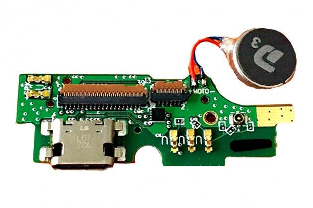 Фирменная плата Type-C для зарядки смартфона CUBOT CHEETAH 2 с микрофоном и вибромоторчиком