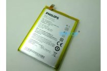 Фирменная аккумуляторная батарея ab5300awmt 5300 mAh на телефон Philips Xenium W6618 / W6610   + гарантия