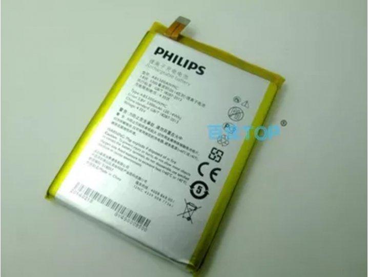Фирменная аккумуляторная батарея AB5300AWMC/AB5300AWMT 5300 mAh на телефон Philips Xenium W6618 / W6610   + га..