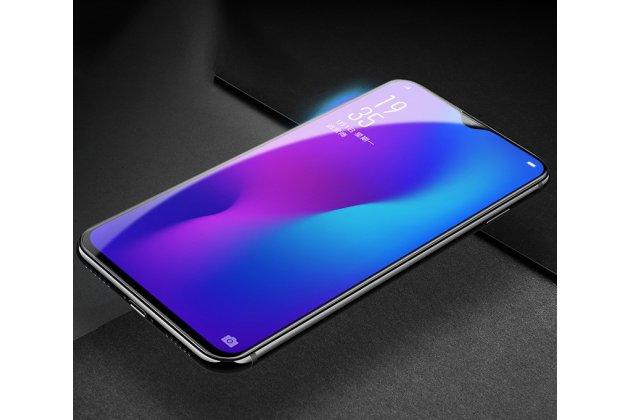 """Фирменное 3D защитное изогнутое стекло с закругленными изогнутыми краями которое полностью закрывает экран / дисплей по краям с олеофобным покрытием для Huawei Honor 8X (JSN-L21) 6.5"""""""