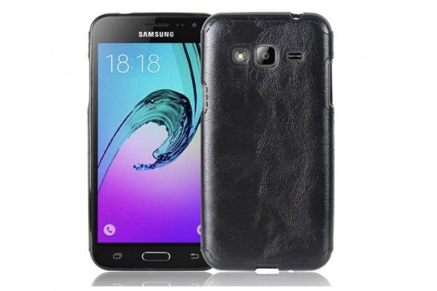 Фирменная роскошная элитная премиальная задняя панель-крышка для Samsung Galaxy J3 (2016) SM-J320F/DS/J320H/DS  из силикона под кожу черная