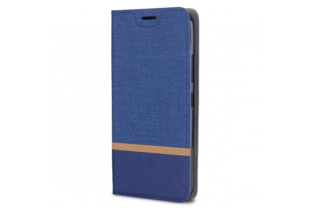 Фирменный чехол-книжка из импортной кожи с мульти-подставкой застёжкой и визитницей для Alcatel One Touch Idol 3 (4.7) / 3 (4.7) Dual Sim 6039Y/K голубой с полосой
