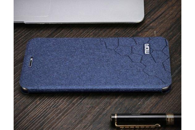 """Фирменный чехол-книжка водоотталкивающий с мульти-подставкой для Huawei Honor 8X (JSN-L21) 6.5"""" с декором синий"""
