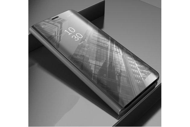 """Чехол-книжка с дизайном """"Clear View Cover"""" полупрозрачный с зеркальной поверхностью для Huawei Honor 8X (JSN-L21) 6.5"""" серебристый"""