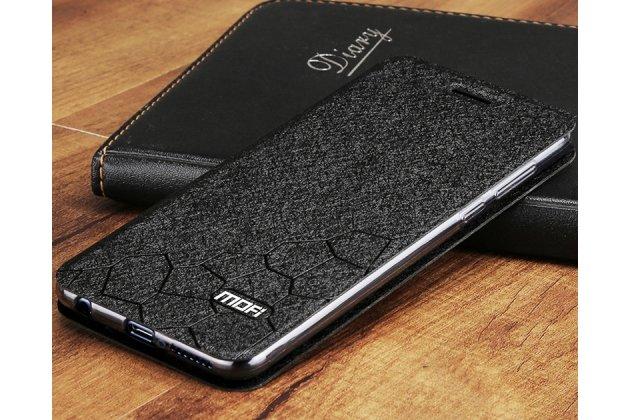 """Фирменный чехол-книжка водоотталкивающий с мульти-подставкой для Huawei Honor 8X (JSN-L21) 6.5"""" с декором черный"""