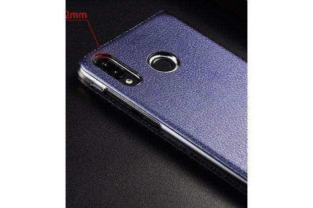 """Фирменный оригинальный чехол-книжка для Huawei Honor 8X (JSN-L21) 6.5"""" синий с окошком для входящих вызовов кожаный"""