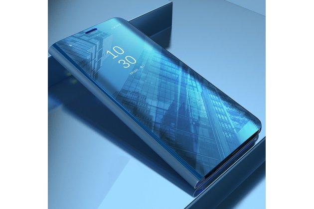 """Чехол-книжка с дизайном """"Clear View Cover"""" полупрозрачный с зеркальной поверхностью для Huawei Honor 8X (JSN-L21) 6.5"""" голубой"""