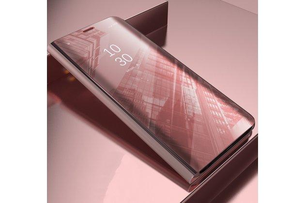 """Чехол-книжка с дизайном """"Clear View Cover"""" полупрозрачный с зеркальной поверхностью для Huawei Honor 8X (JSN-L21) 6.5"""" розовое золото"""