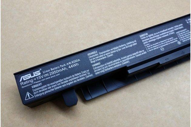 Фирменная аккумуляторная батарея A41-X550/ A41-X550A Asus F550cc/ F552/ K550/ R510/ X450/ X550/ X552/ X55l для ноутбука на 2950mAh 15V + гарантия