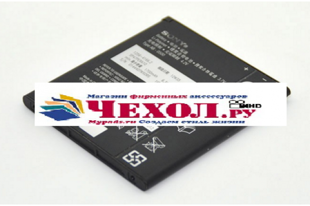Фирменная батарея-аккумулятор большой ёмкости 1700mah  для телефона Sony Xperia L S36h (C2105) + гарантия