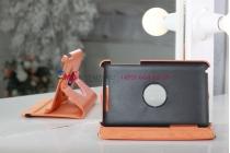 Чехол для Asus Google Nexus 7 1-го поколения 2012 поворотный оранжевый кожаный