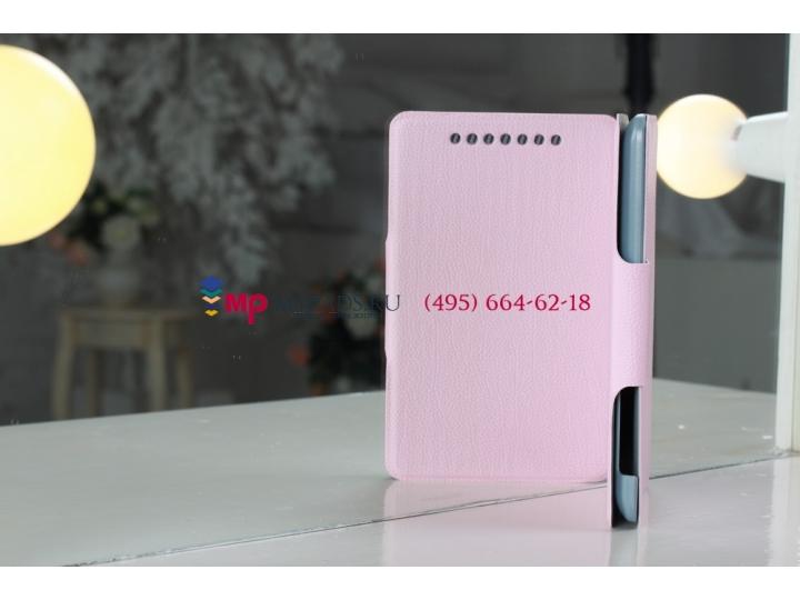 Чехол для Asus Google Nexus 7 1-го поколения 2012 розовый кожаный..
