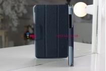 Чехол для Asus Google Nexus 7 1-го поколения 2012 синий кожаный