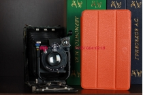 Фирменный чехол-обложка для Asus Google Nexus 7 1-го поколения 2012 оранжевый кожаный