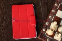 Чехол-обложка для Google Nexus 7 1-го поколения 2012 красный кожаный