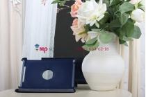 Чехол-обложка для Google Nexus 7 1-го поколения 2012 поворотный синий кожаный