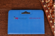 Фирменный чехол для Google Samsung Nexus 10 синий с застежкой кожаный