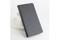 Фирменный чехол-книжка из качественной импортной кожи с мульти-подставкой застёжкой и визитницей для Айнью эЛ 4 черный