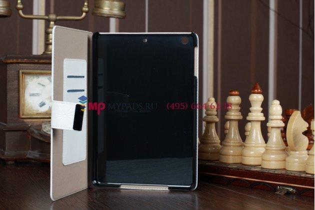 Чехол-обложка для iPad Mini с застежкой кожаный белый