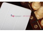 Чехол-обложка для iPad Mini Smart Case белый кожаный..