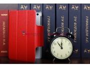 Чехол-обложка для iPad Mini Smart Case красный кожаный..