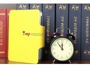 Чехол-обложка для iPad Mini Smart Case желтый кожаный..