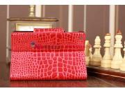 Лаковая блестящая кожа под крокодила чехол-обложка для iPad Mini красный..