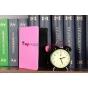 Сгёганая кожа в ромбик чехол-футляр для iPad Mini 1/2/3  розовый веселая вдова