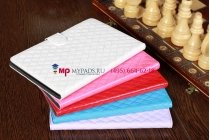 Стёганая кожа в ромбик чехол-обложка для iPad Mini 1/2/3 синий