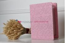 Фирменный чехол-обложка для iPad2/3/4 со стразами розовый кожаный