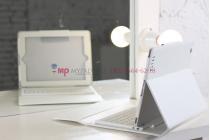 Чехол с клавиатурой для iPad2/new iPad 3 белый кожаный