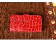 Чехол для Apple iPhone 5/ SE/ 5SE кожа крокодила красный..