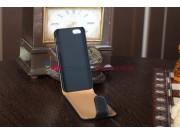 Чехол для Apple iPhone 5/ SE/ 5SE откидной черный кожаный..