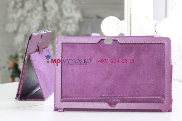 Фирменный чехол для Microsoft Surface/Surface Pro фиолетовый кожаный