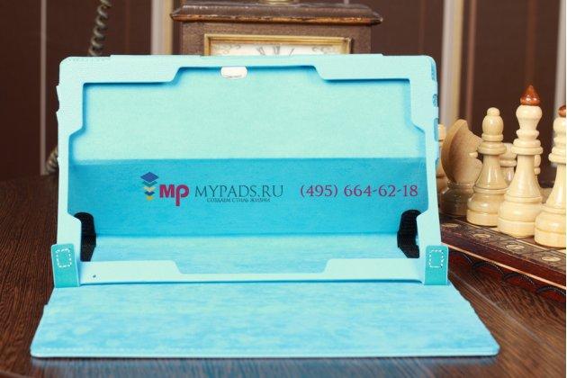 Фирменный чехол для Microsoft Surface/Surface Pro голубой с секцией под клавиатуру кожаный