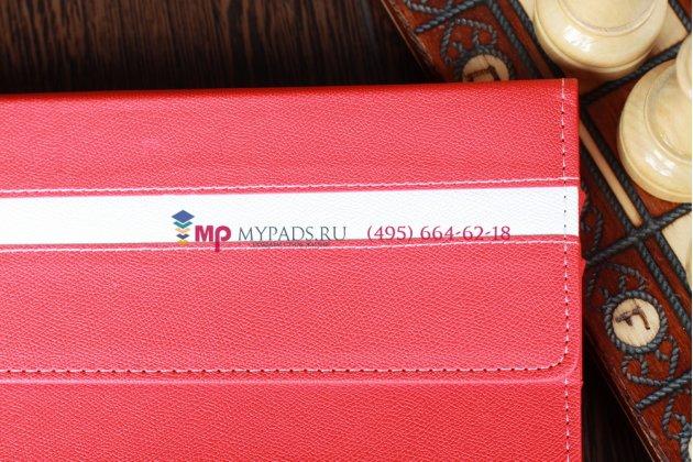 Фирменный чехол для Microsoft Surface/Surface Pro красный с секцией под клавиатуру кожаный