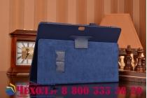 """Фирменный оригинальный чехол обложка с подставкой для Microsoft Surface 3 10.8"""" синий кожаный"""