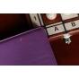 Чехол-обложка для Pocketbook 622 Touch фиолетовый кожаный