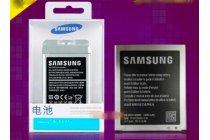 Фирменная аккумуляторная батарея B100AE 1500mAh на телефон Samsung GALAXY Ace 4 Duos SM-G313HU/DS + гарантия