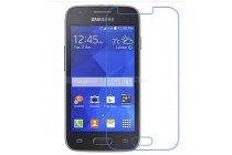 Фирменная оригинальная защитная пленка для телефона Samsung GALAXY Ace 4 Duos SM-G313HU/DS глянцевая