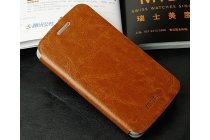 Фирменная роскошная элитная премиальная задняя панель-крышка на металлической основе обтянутая импортной кожей для Samsung GALAXY Ace 4 Duos SM-G313HU/DS королевский коричневый