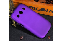 Фирменная задняя панель-крышка-накладка из тончайшего и прочного пластика для Samsung GALAXY Ace 4 Duos SM-G313HU/DS фиолетовая