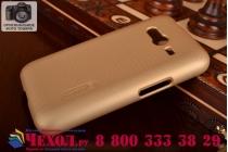 Фирменная задняя панель-крышка-накладка из тончайшего и прочного пластика для Samsung GALAXY Ace 4 Duos SM-G313HU/DS золотая