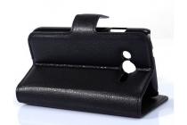 Фирменный чехол-книжка из качественной импортной кожи с мульти-подставкой застёжкой и визитницей для Самсунг Галакси Эйс Айс 4 Дуос СМ-G313HU/DS черный