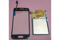 Фирменный LCD-ЖК-сенсорный дисплей-экран-стекло с тачскрином на телефон Samsung GALAXY Ace 4 Duos SM-G313HU/DS черный + гарантия