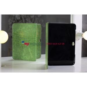 Фирменный чехол-футляр для Samsung Galaxy Note 10.1 N8000 кожа крокодила зеленый