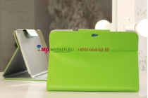 Чехол для Samsung Galaxy Note 10.1 N8000 зелёный кожаный